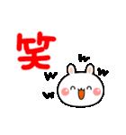 伝えたい!白うさぎで気持ちアピール☆(個別スタンプ:33)