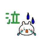 伝えたい!白うさぎで気持ちアピール☆(個別スタンプ:35)