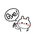 伝えたい!白うさぎで気持ちアピール☆(個別スタンプ:38)