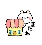 伝えたい!白うさぎで気持ちアピール☆(個別スタンプ:40)