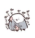 ぐだらっこ2(個別スタンプ:01)