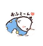 ぐだらっこ2(個別スタンプ:02)