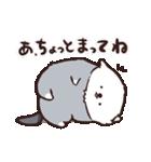 ぐだらっこ2(個別スタンプ:03)
