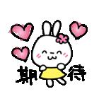 恋する♥️花うさちゃん3 [中国語繁体字](個別スタンプ:01)