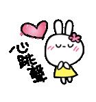 恋する♥️花うさちゃん3 [中国語繁体字](個別スタンプ:04)