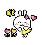 恋する♥️花うさちゃん3 [中国語繁体字](個別スタンプ:05)