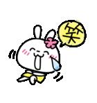 恋する♥️花うさちゃん3 [中国語繁体字](個別スタンプ:07)