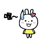 恋する♥️花うさちゃん3 [中国語繁体字](個別スタンプ:08)