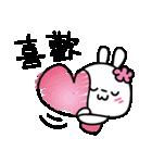 恋する♥️花うさちゃん3 [中国語繁体字](個別スタンプ:09)