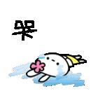 恋する♥️花うさちゃん3 [中国語繁体字](個別スタンプ:15)