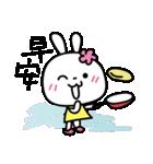 恋する♥️花うさちゃん3 [中国語繁体字](個別スタンプ:17)