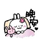 恋する♥️花うさちゃん3 [中国語繁体字](個別スタンプ:18)