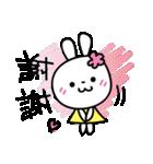 恋する♥️花うさちゃん3 [中国語繁体字](個別スタンプ:19)
