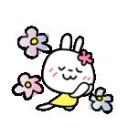 恋する♥️花うさちゃん3 [中国語繁体字](個別スタンプ:20)