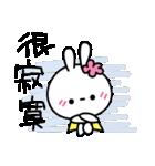 恋する♥️花うさちゃん3 [中国語繁体字](個別スタンプ:25)