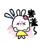 恋する♥️花うさちゃん3 [中国語繁体字](個別スタンプ:26)