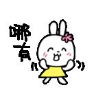 恋する♥️花うさちゃん3 [中国語繁体字](個別スタンプ:27)
