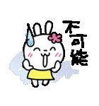 恋する♥️花うさちゃん3 [中国語繁体字](個別スタンプ:28)