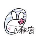 恋する♥️花うさちゃん3 [中国語繁体字](個別スタンプ:29)