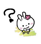 恋する♥️花うさちゃん3 [中国語繁体字](個別スタンプ:30)