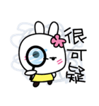 恋する♥️花うさちゃん3 [中国語繁体字](個別スタンプ:31)