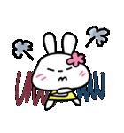 恋する♥️花うさちゃん3 [中国語繁体字](個別スタンプ:32)