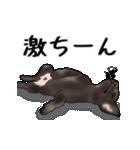 動く!黒ラブⅡ(個別スタンプ:14)