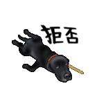 動く!黒ラブⅡ(個別スタンプ:16)