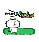 みちのくねこ 春夏秋冬「春」2(個別スタンプ:01)