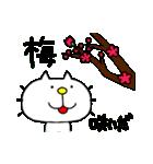みちのくねこ 春夏秋冬「春」2(個別スタンプ:05)