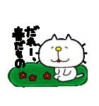 みちのくねこ 春夏秋冬「春」2(個別スタンプ:12)