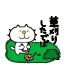 みちのくねこ 春夏秋冬「春」2(個別スタンプ:14)