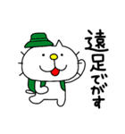 みちのくねこ 春夏秋冬「春」2(個別スタンプ:19)