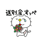 みちのくねこ 春夏秋冬「春」2(個別スタンプ:27)