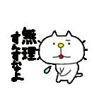 みちのくねこ 春夏秋冬「春」2(個別スタンプ:35)