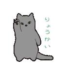 もっちりグレー猫の使いやすいスタンプ(個別スタンプ:01)