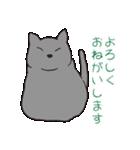 もっちりグレー猫の使いやすいスタンプ(個別スタンプ:03)