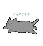 もっちりグレー猫の使いやすいスタンプ(個別スタンプ:09)