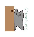 もっちりグレー猫の使いやすいスタンプ(個別スタンプ:12)