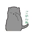 もっちりグレー猫の使いやすいスタンプ(個別スタンプ:13)