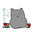 もっちりグレー猫の使いやすいスタンプ(個別スタンプ:16)