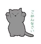 もっちりグレー猫の使いやすいスタンプ(個別スタンプ:18)