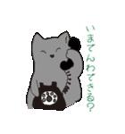 もっちりグレー猫の使いやすいスタンプ(個別スタンプ:19)
