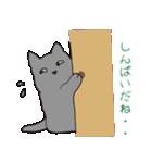 もっちりグレー猫の使いやすいスタンプ(個別スタンプ:20)