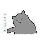 もっちりグレー猫の使いやすいスタンプ(個別スタンプ:21)