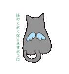 もっちりグレー猫の使いやすいスタンプ(個別スタンプ:22)