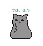 もっちりグレー猫の使いやすいスタンプ(個別スタンプ:23)