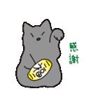 もっちりグレー猫の使いやすいスタンプ(個別スタンプ:26)