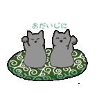 もっちりグレー猫の使いやすいスタンプ(個別スタンプ:30)