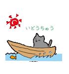 もっちりグレー猫の使いやすいスタンプ(個別スタンプ:31)